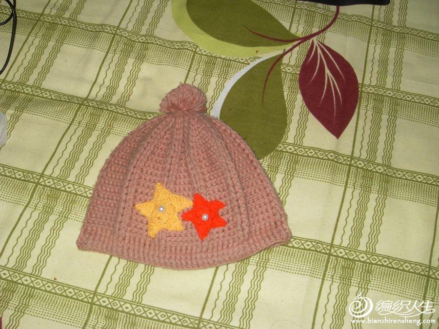 给女儿钩的星星帽