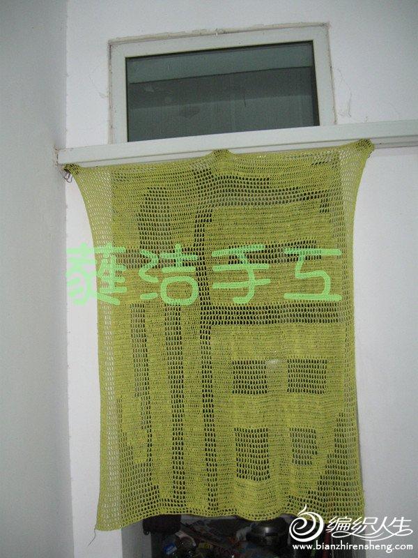 12-11��������3.jpg