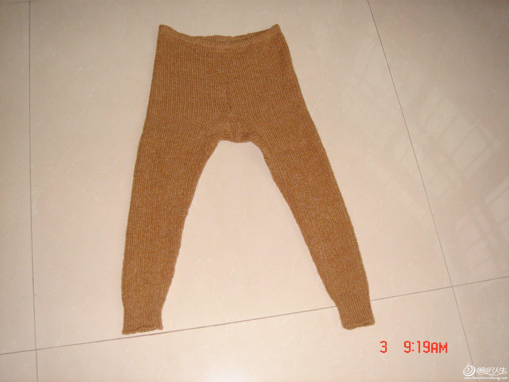 毛裤成.JPG