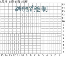 A花样 15针15行1花样_副本.jpg