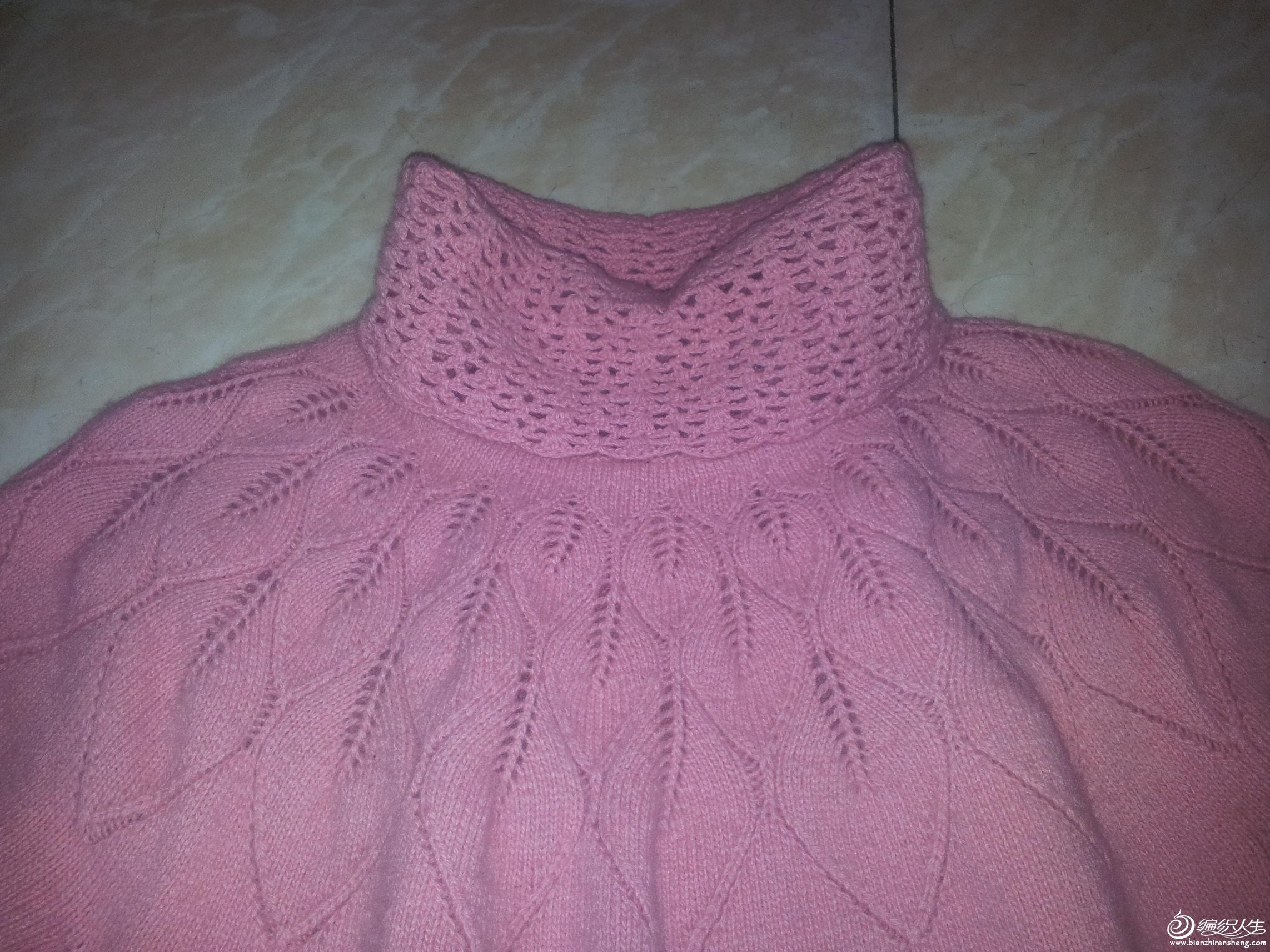 721兔毛织的叶子花毛衣