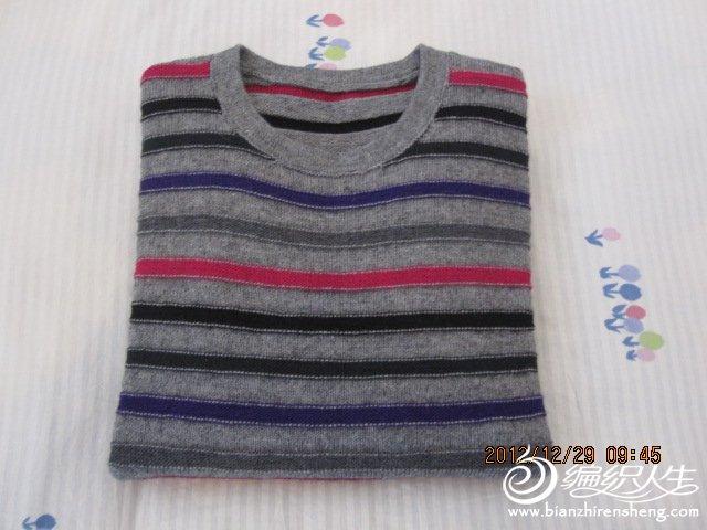 五彩羊绒衣 001.jpg