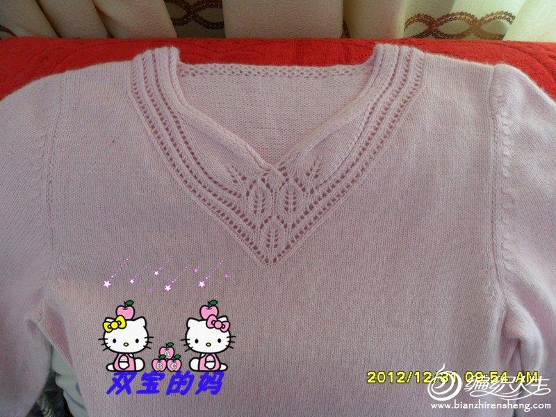 SAM_3738_副本5.jpg