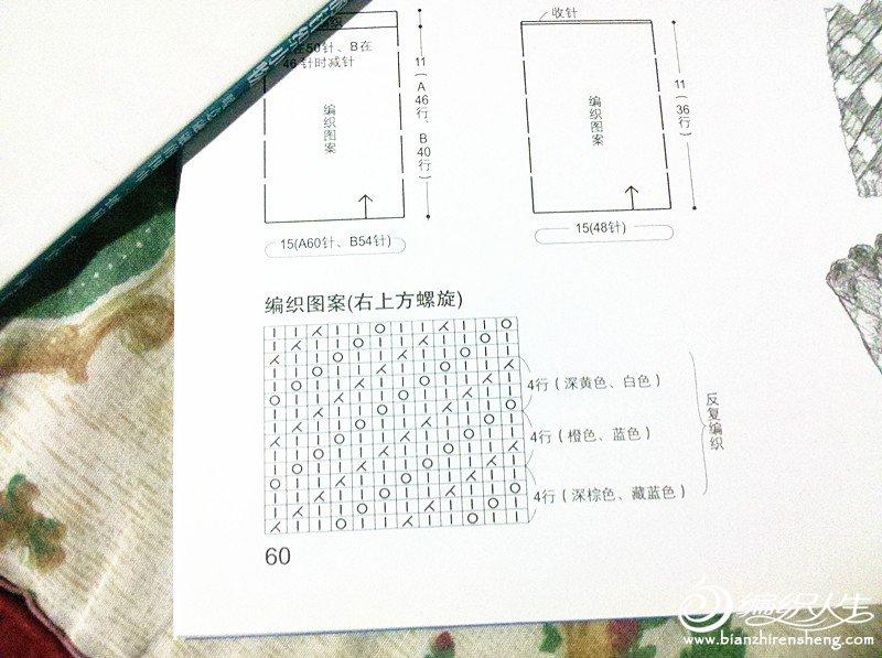 2013-01-04_15-52-01_269_副本.jpg