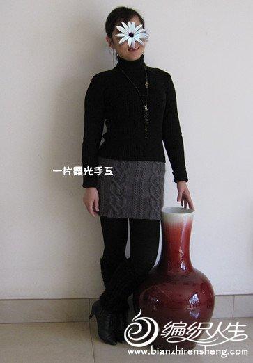 照片 097_副本.jpg