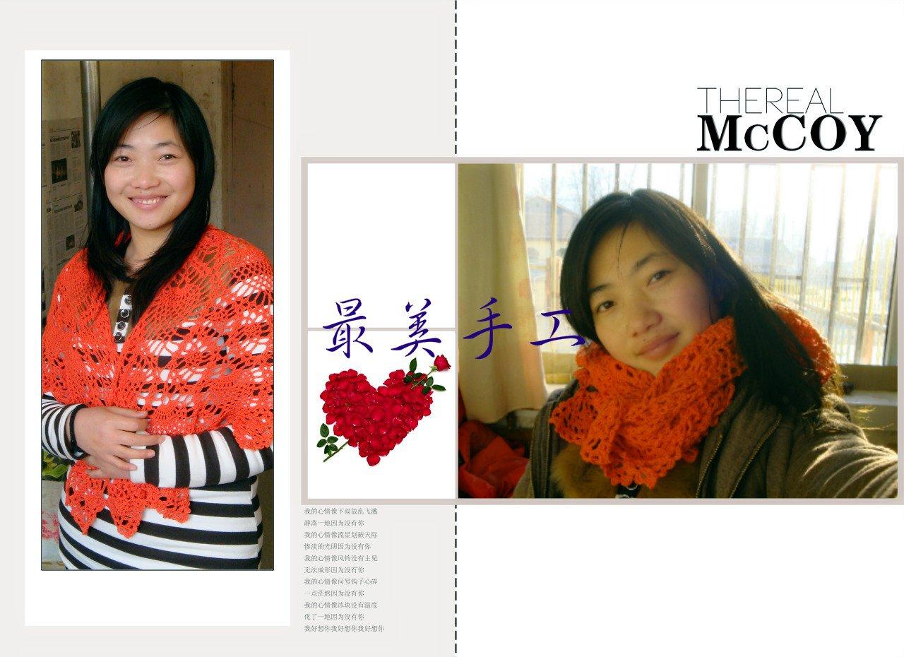 DSC05307_meitu_5.jpg