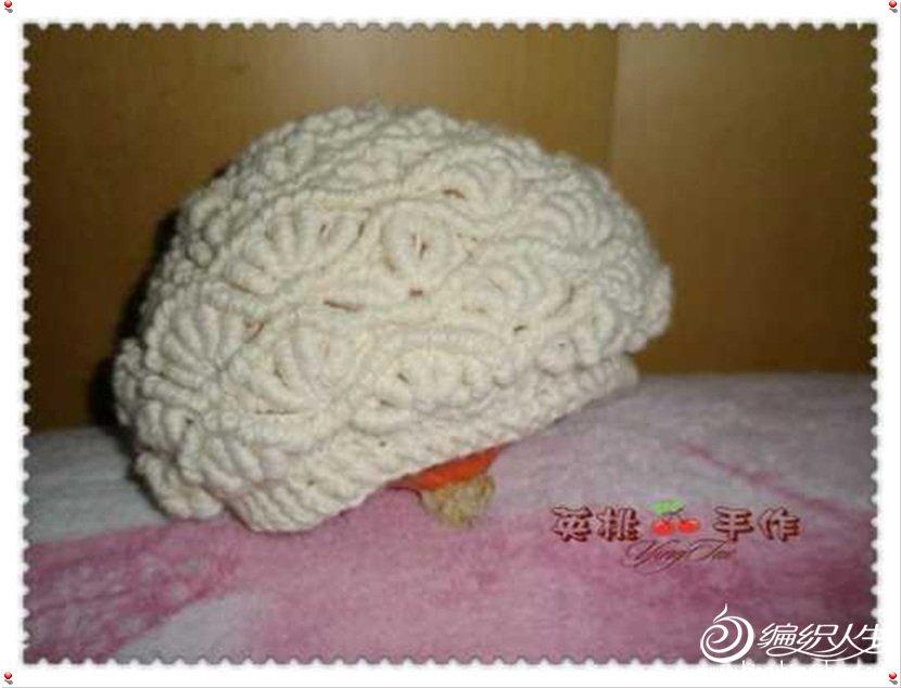 yingtao 3.jpg