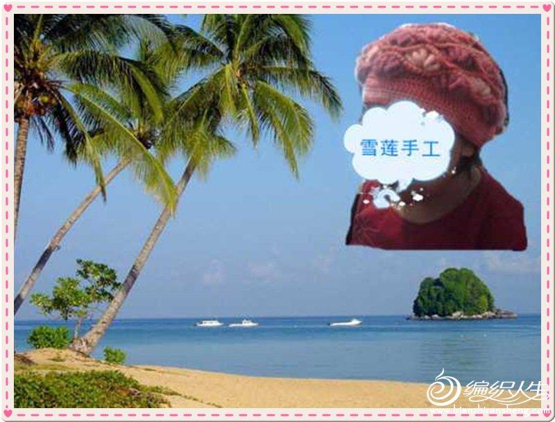 复件 雪莲2012 3_副本.jpg