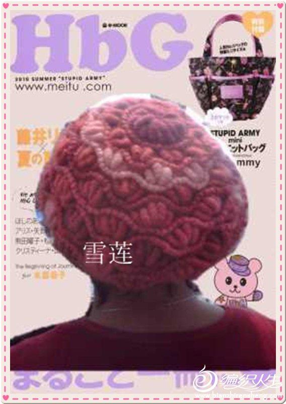 复件 雪莲2012_副本.jpg