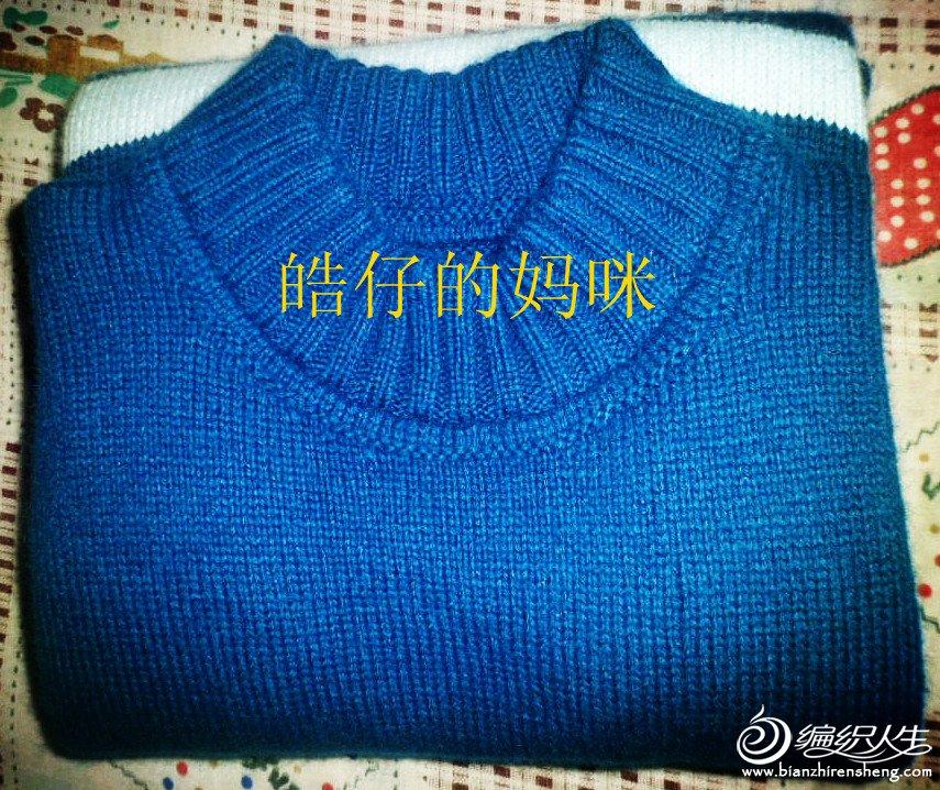 条纹毛衣11.jpg