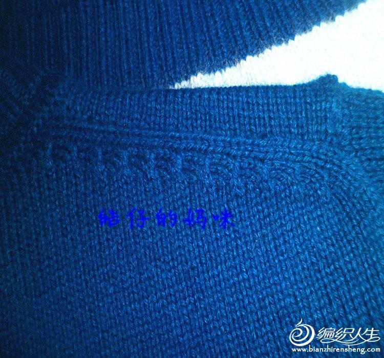 条纹毛衣1.jpg