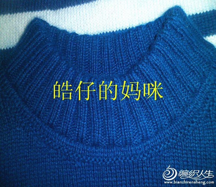 条纹毛衣3.jpg