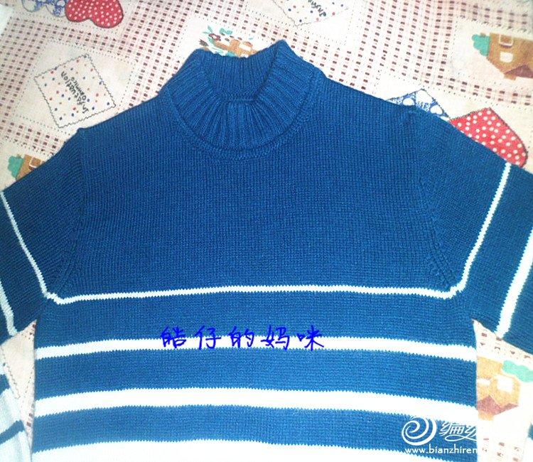 条纹毛衣6.jpg