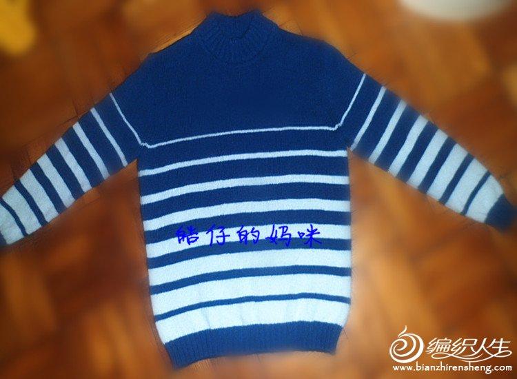 条纹毛衣7.jpg