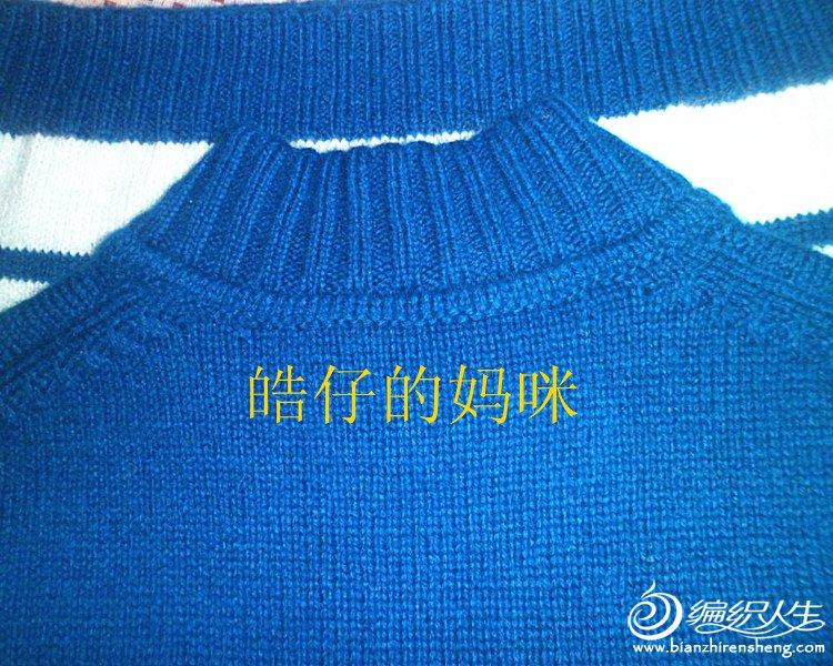 条纹毛衣9.jpg