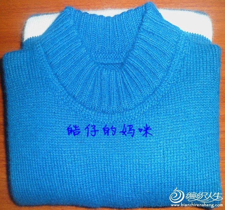 条纹毛衣10.jpg