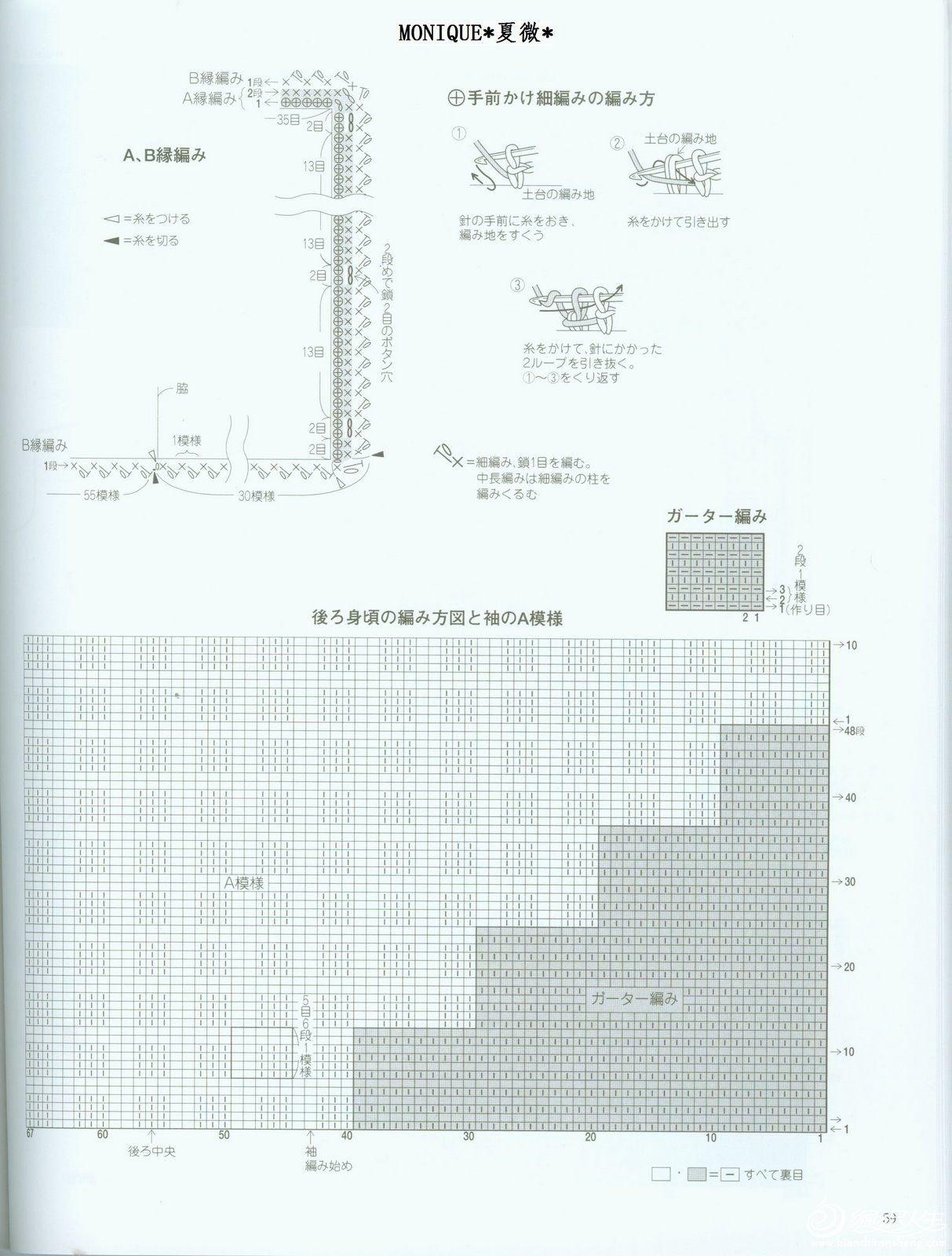 012b.JPG