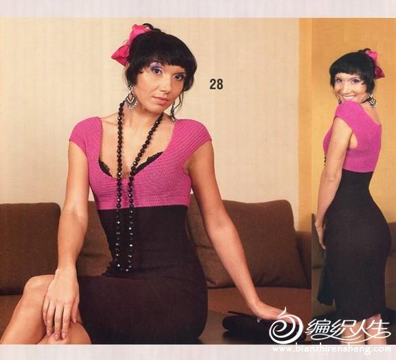 黑粉色结合连衣裙