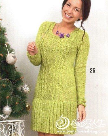 明亮的绿色连衣裙