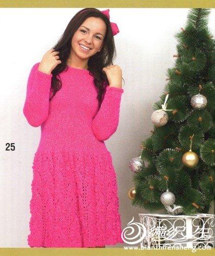 明亮的粉红色连衣裙