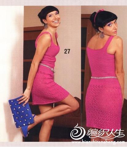粉红色连衣裙