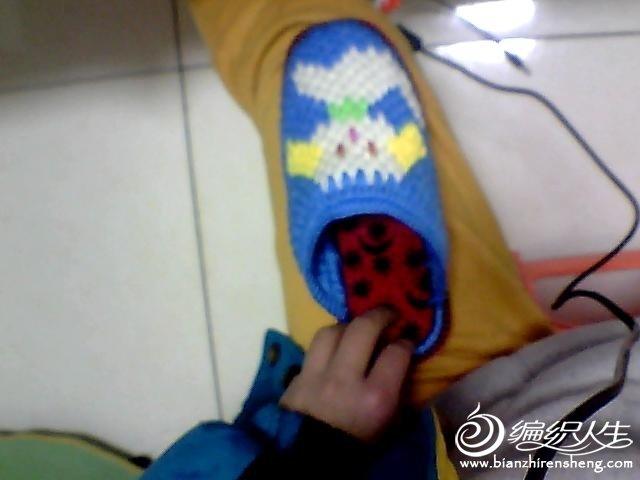 小拖鞋2.JPG