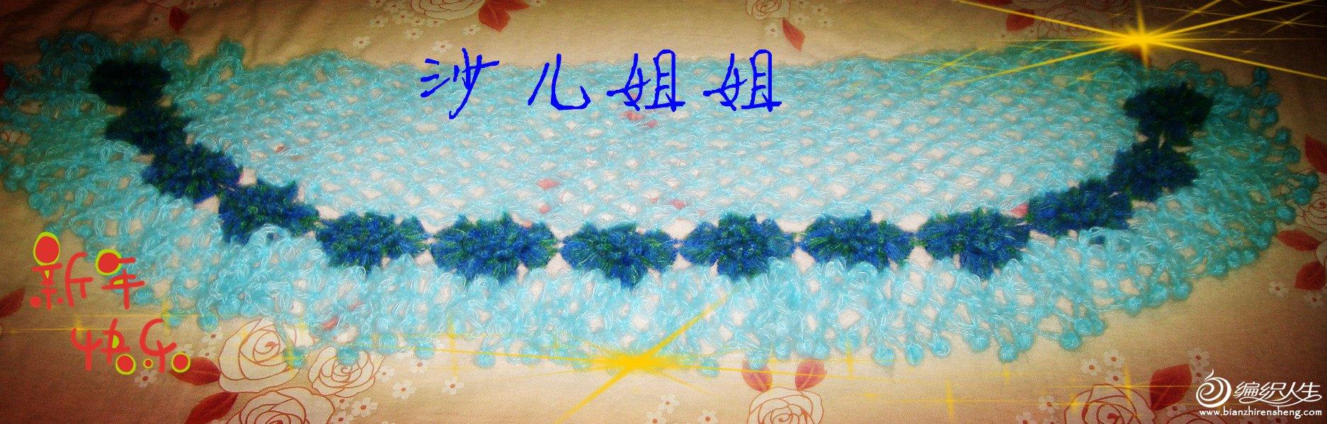 DSC06900_副本巾2.jpg