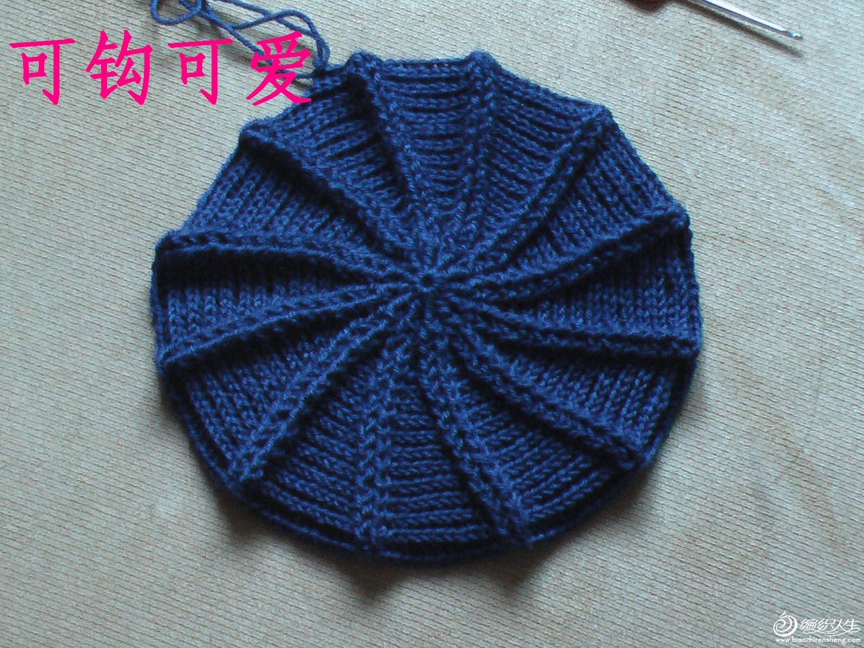 男式钩角帽1.JPG