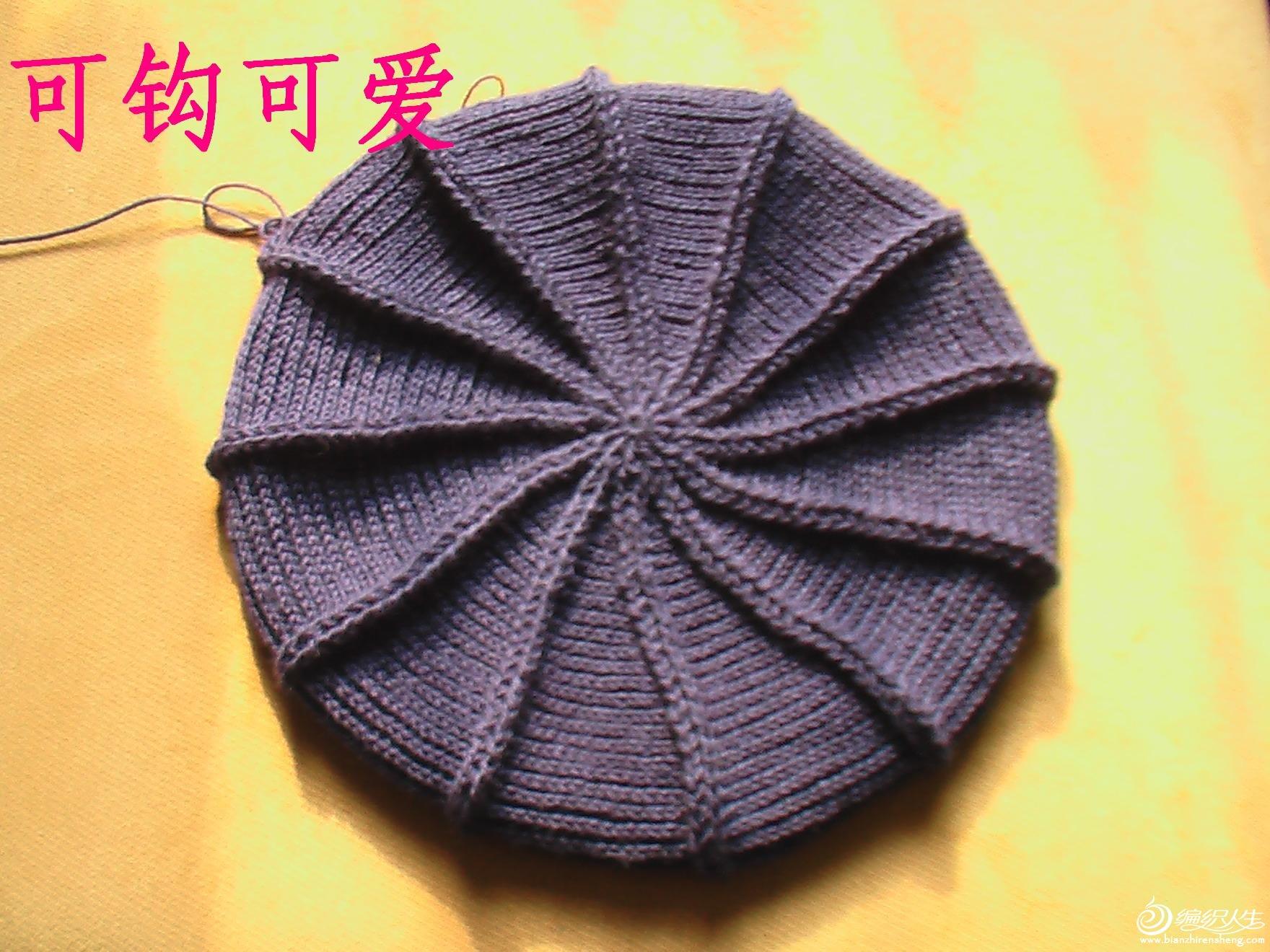 男式钩角帽5.JPG