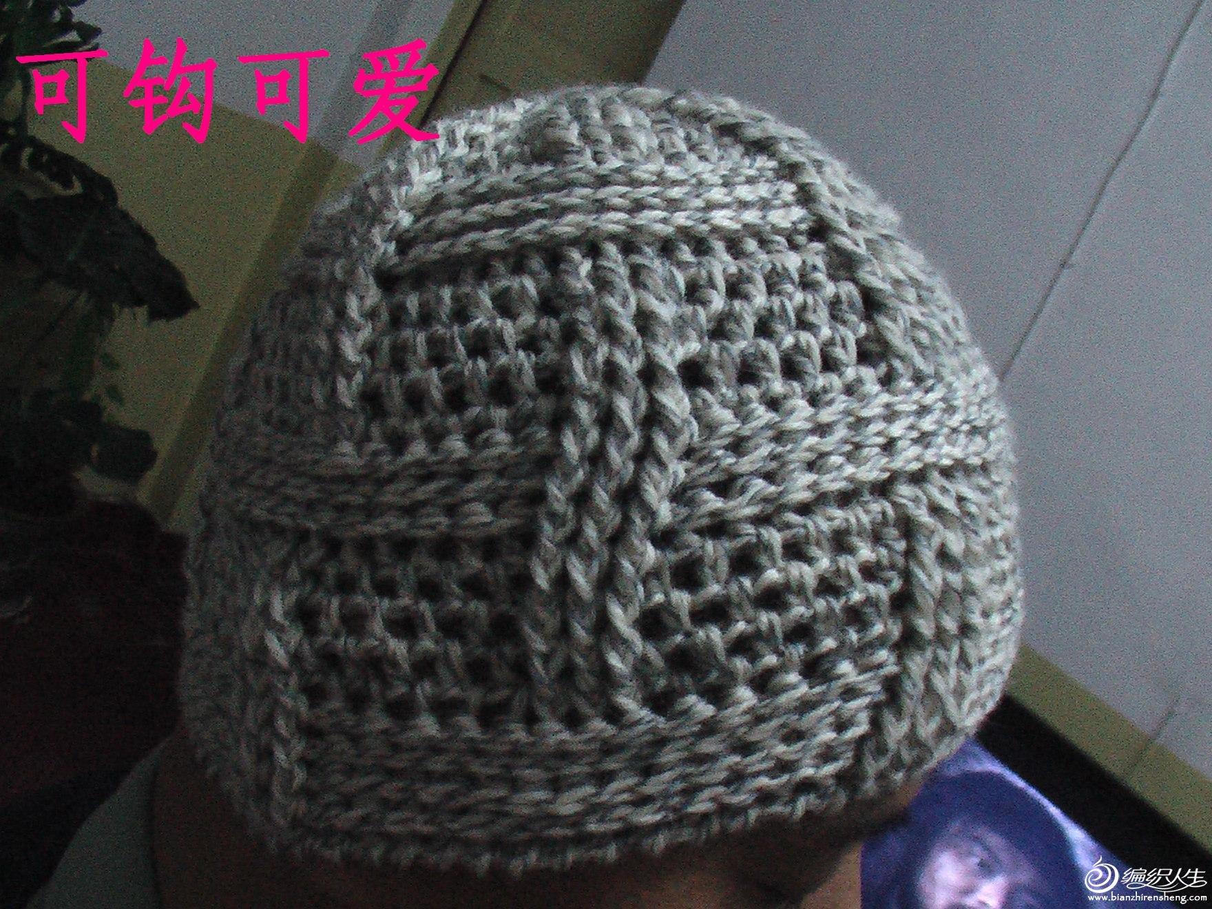 男式钩帽5.JPG