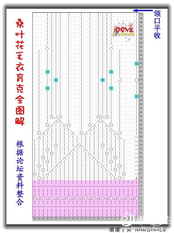 桑恋 (4).jpg