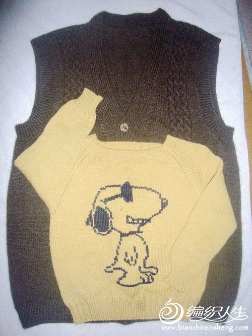 老爸的毛衣和我的6岁儿子的毛衣对比