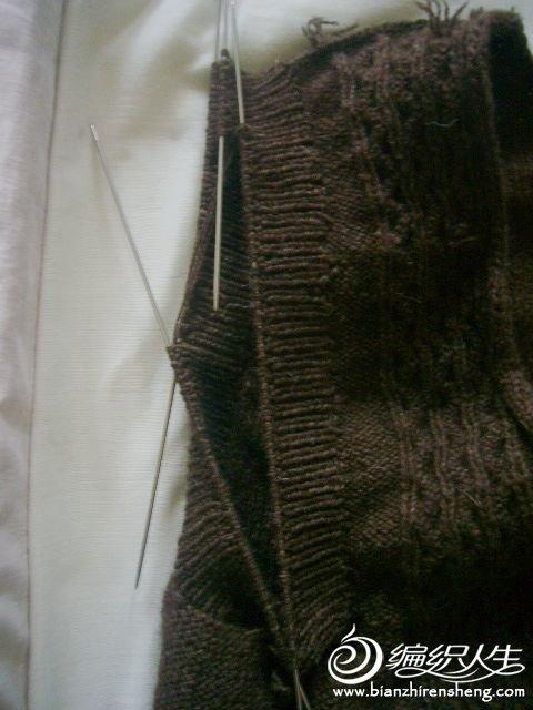 袖口的局部