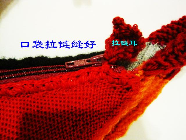 七彩背包——织姐手工 (11).jpg