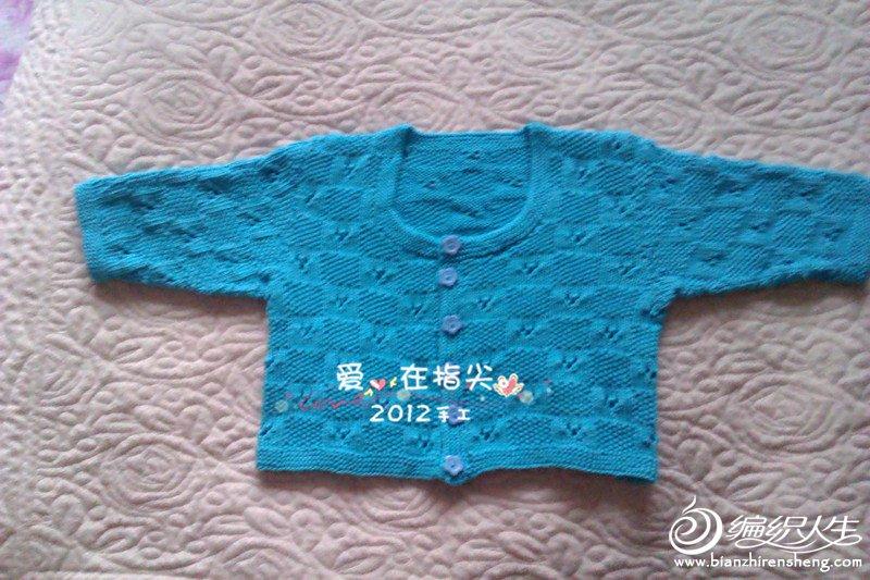 IMAG0164_1055587_副本1.jpg