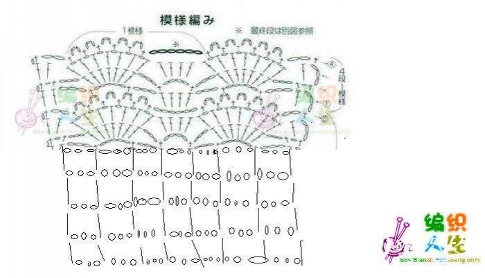 10053116188a941ce2a36c1dfd.jpg