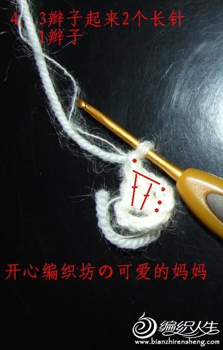 白狐16.jpg