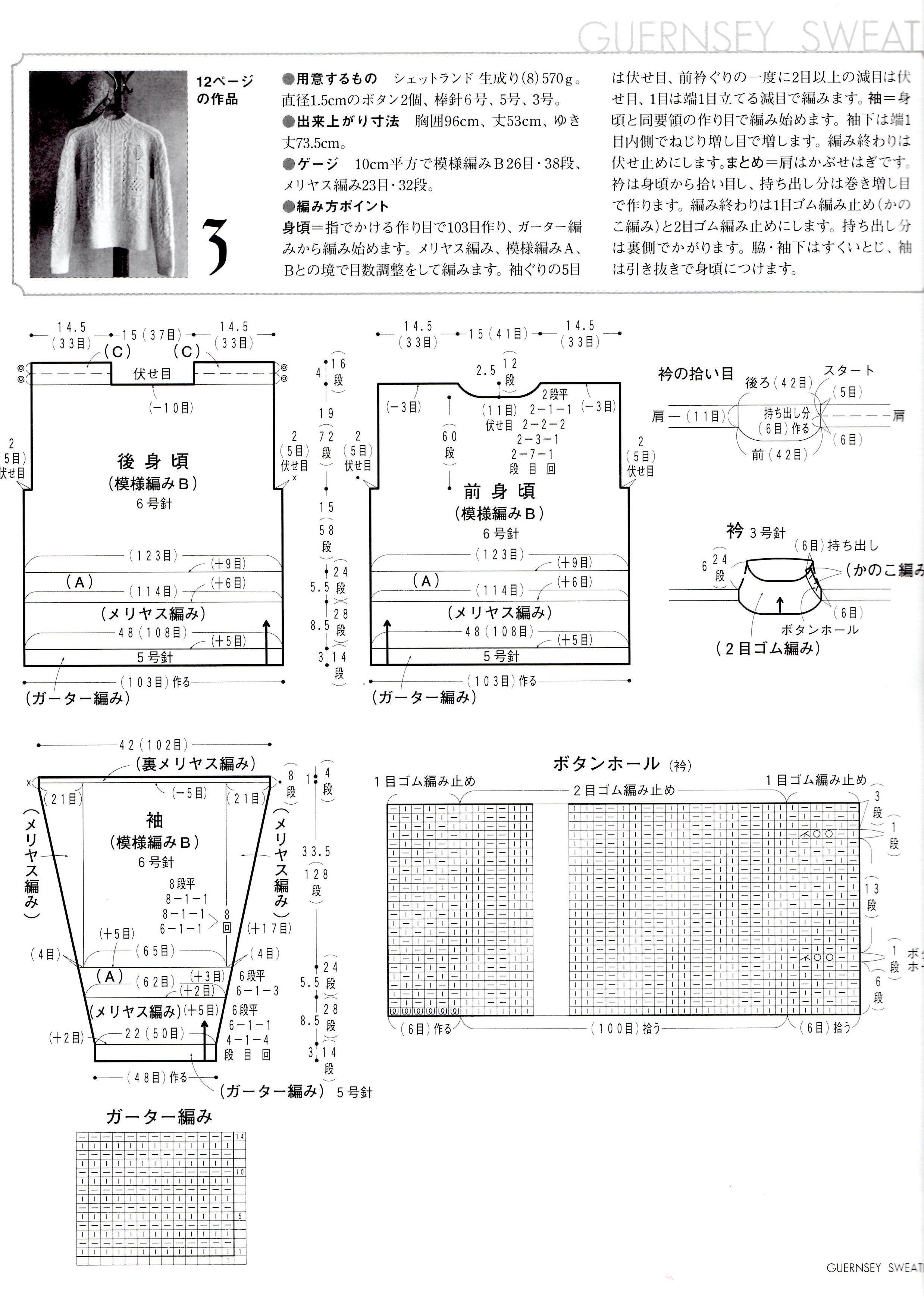 高领毛衣 (1).jpg