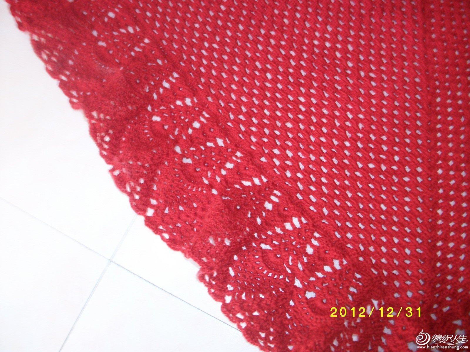 SANY2806.JPG