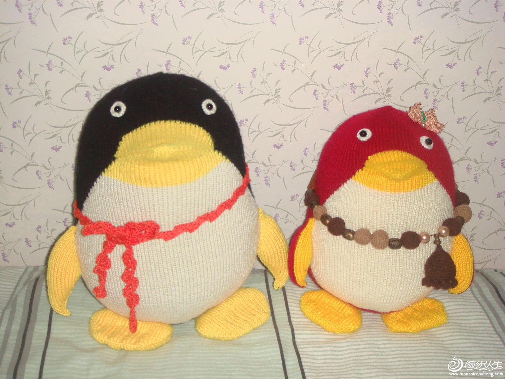 我织的企鹅