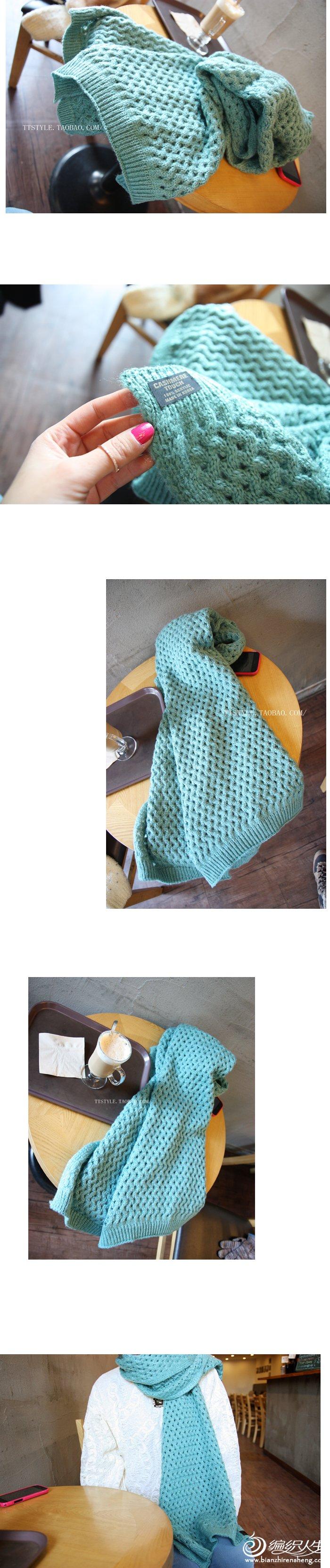 蒂凡尼围巾1[1].jpg
