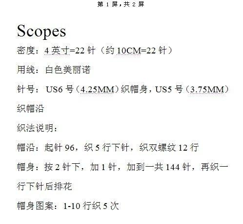 sope_1.jpg