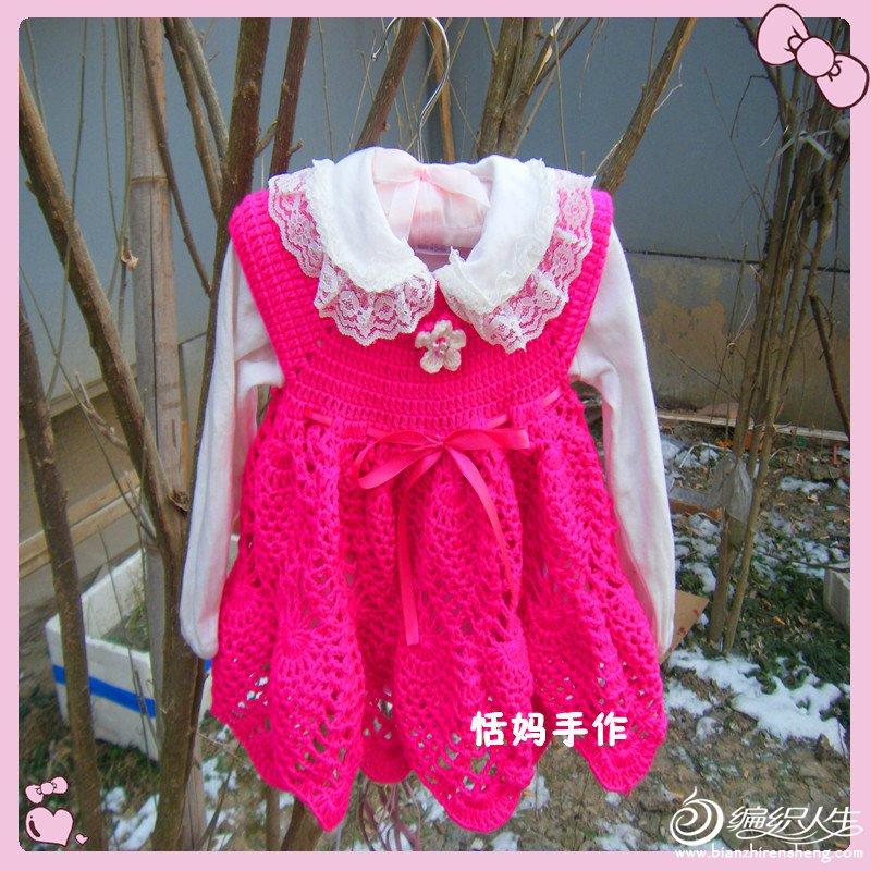 2013第一帖,菠萝花宝宝裙子