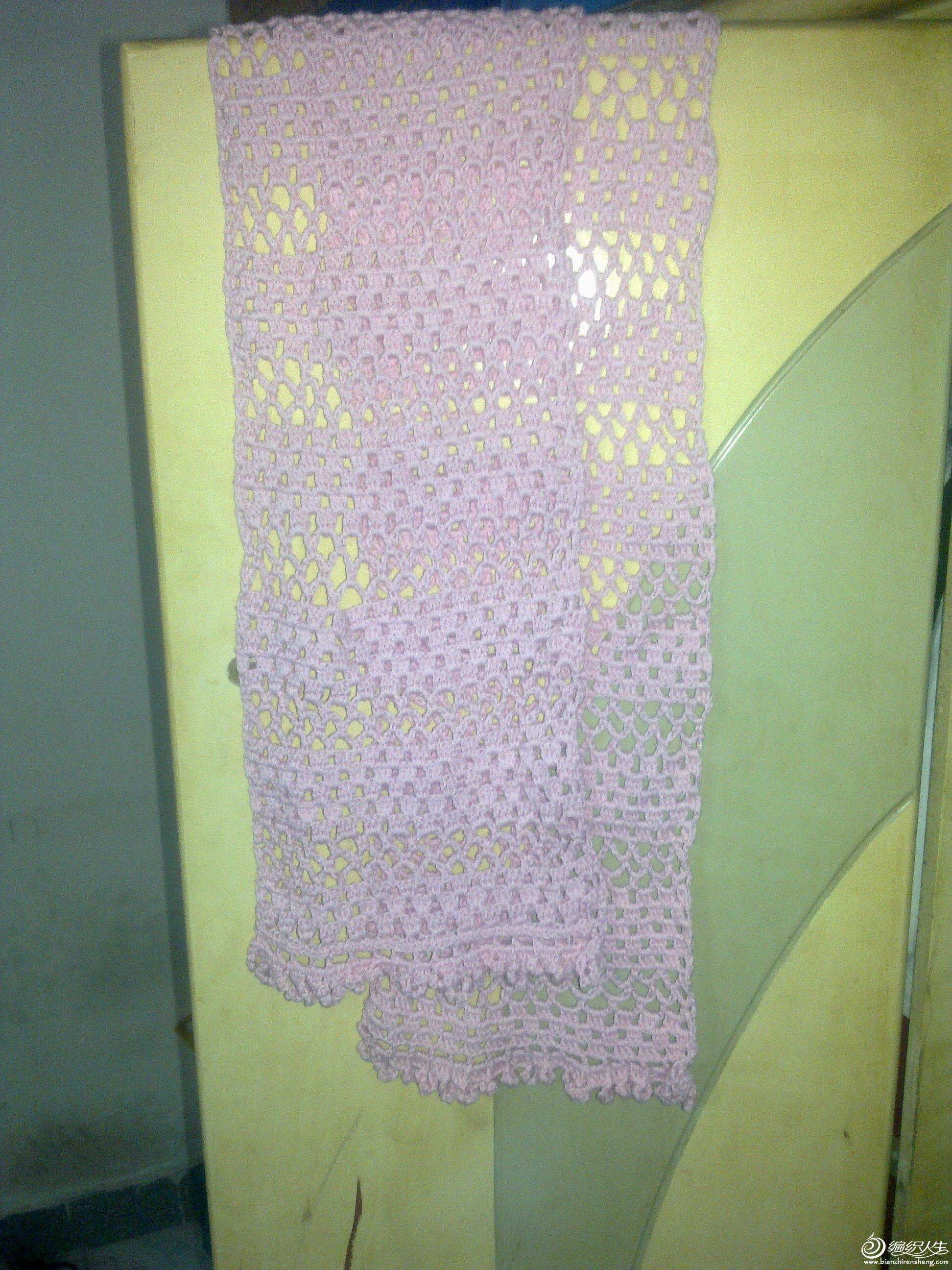 粉红色围巾