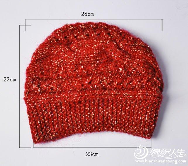 红帽子3.jpg