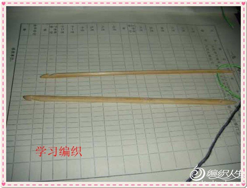 学习编织 2_副本.jpg