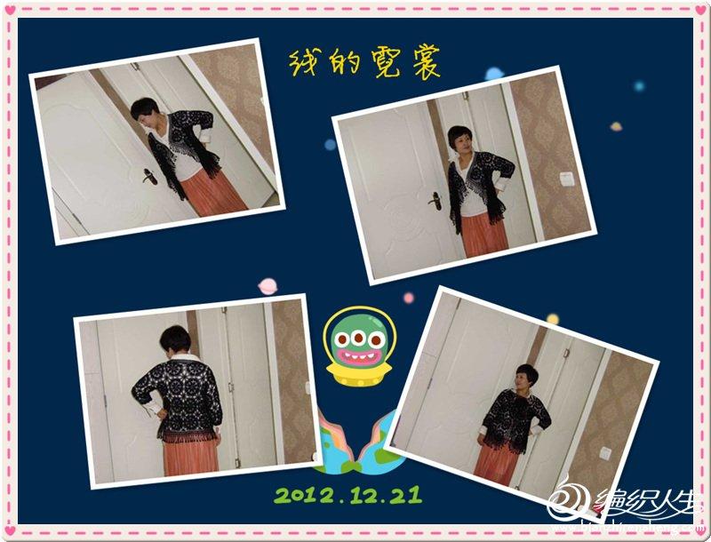 线的霓裳 2_副本.jpg