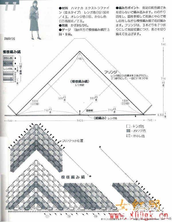 羊绒三角围巾.jpg