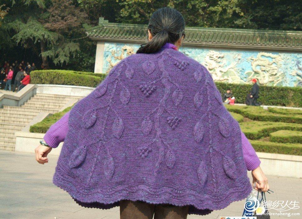 蓝紫夹花披风3.jpg