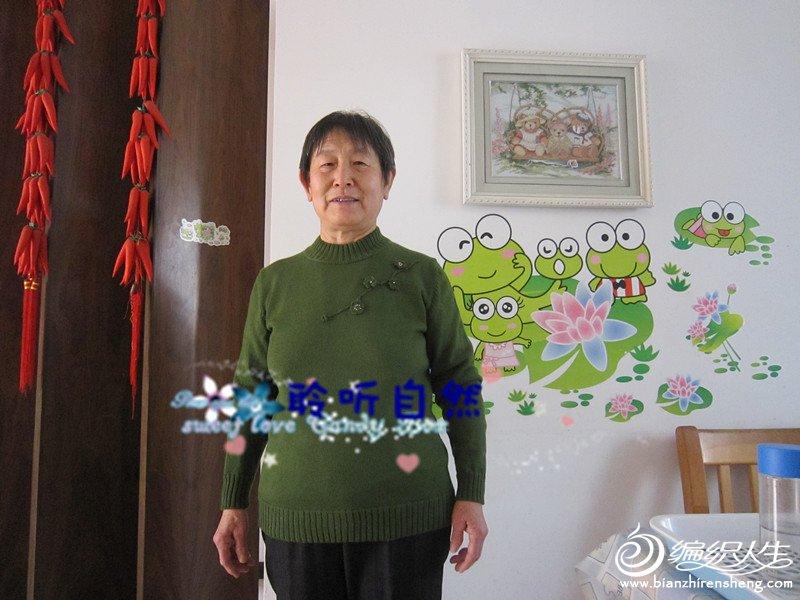 妈妈绿毛衣.jpg